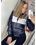 """Жіноча куртка """"Клайт""""  від СтильноМодно, фото 4"""