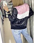 """Жіноча куртка """"Клайт""""  від СтильноМодно, фото 7"""