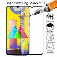Защитное стекло для Samsung Galaxy M31 M315 (2020) ( Самсунг ) клеится по всей поверхности черное 6D
