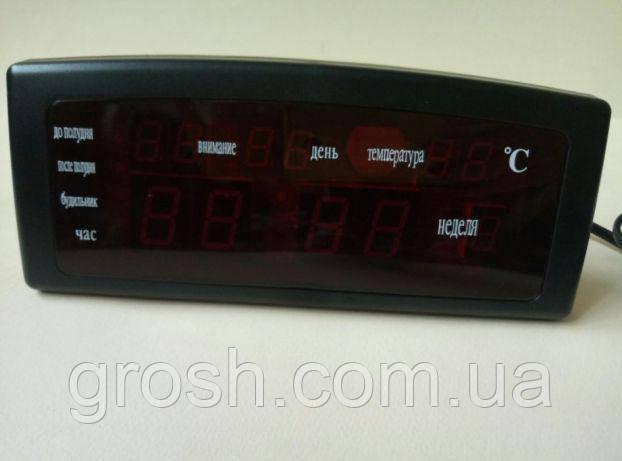 Настольные часы Caixing CX 868