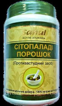 Ситопалади - эффективное средство для оздоровления дыхательной системы при простудных и вирусных заболеваниях