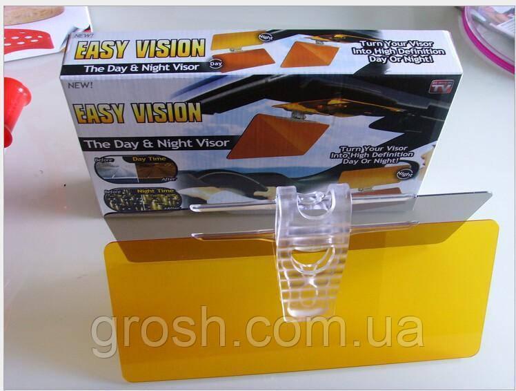 Антибликовый и Солнцезащитный козырек HD Vision Visor