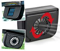 Авто вентилятор на солнечной батарее, фото 1