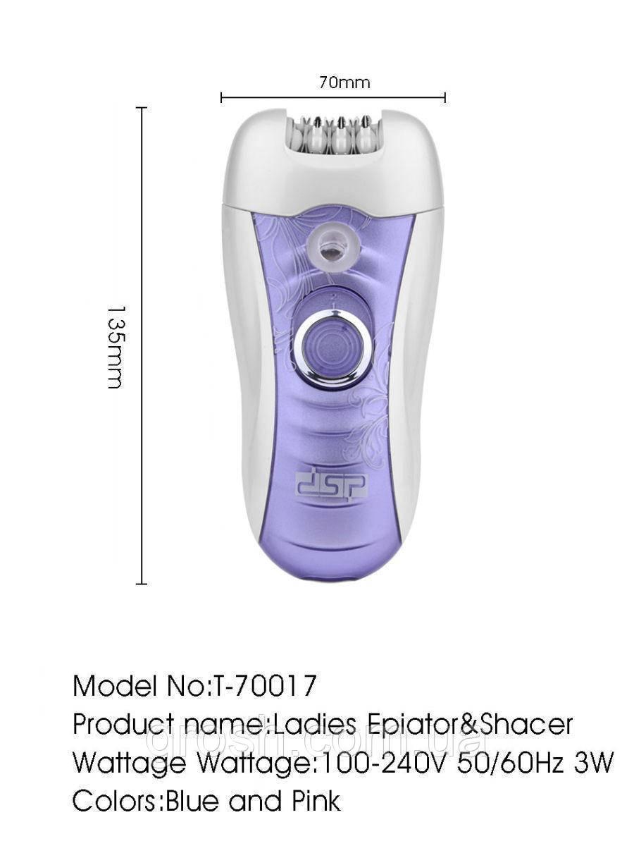 Эпилятор 3 в 1  Т70017