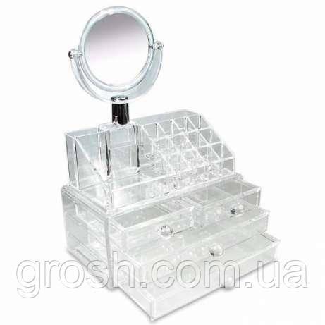 Косметик бокс с зеркалом Органайзер для косметики
