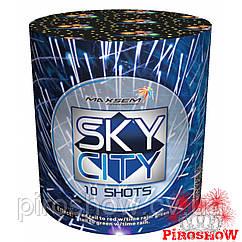 Салютная установка SKY CITY 10 выстрелов/20 калибр