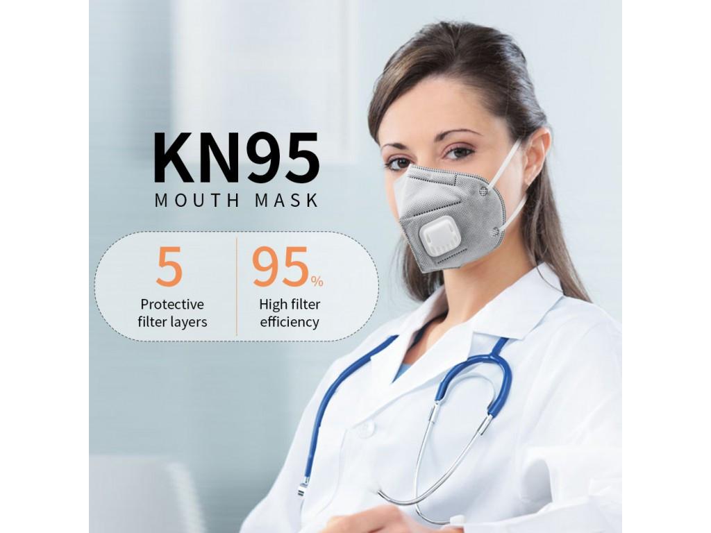 Маска-респиратор KN 95 многоразовая с фильтрующим клапаном выдоха (серый цвет)