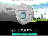 Маска-респиратор KN 95 многоразовая с фильтрующим клапаном выдоха (серый цвет), фото 3