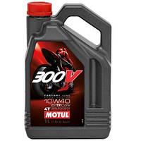 Масло для 4-х тактних двигунів 100% синтетичне MOTUL 300V 4T Factory Line Road Racing SAE 10W40 4л 104121