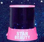Подарок девушке — ночник Звездное небо