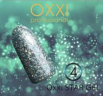 Гель лак Oxxi Star Gel №4, 8 мл