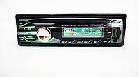 Автомагнитола Pioneer 1DIN MP3-3215 RGB