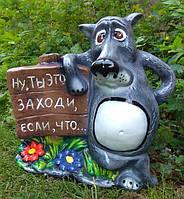 """Садовая фигурка Волк из мультика """"Жил-был пёс"""" 43 см полистоун"""