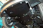 Защита двигателя для Volkswagen Phaeton  2002-2016  V-6,0i W12 АКПП, закр.двиг+кпп, фото 6