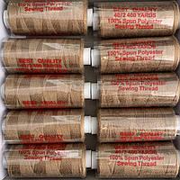 Нитки швейні 40/2 (400Y) коричневі