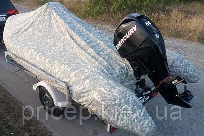 Транспортировочный тент для лодки ПВХ