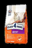 Сухой корм ПОДДЕРЖКА ЗДОРОВЬЯ МОЧЕВЫВОДЯЩЕЙ СИСТЕМЫ для взрослых кошек 5 кг CLUB 4 PAWS Клуб 4 Лапы