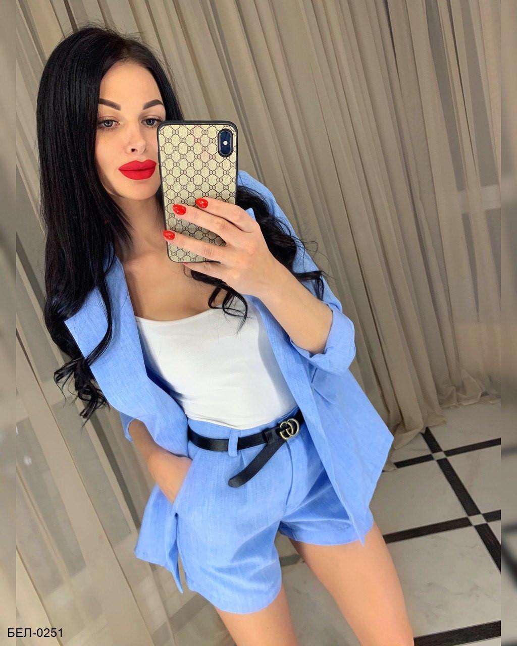 Женский стильный костюм с пиджаком и шортами Разные цвета