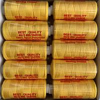 Нитки швейні 40/2 (400Y) жовті