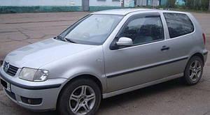 Ветровики VW Polo III 3d 1994-2001  дефлекторы окон
