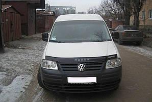 Мухобойка, дефлектор капота VW CADDY с 2004-2010 г.в.