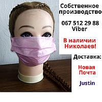 Одноразовая маска для лица защитная, от 1 шт.