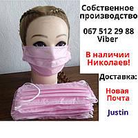 Протививирусные маски двухслойные 20 шт., не медицинские