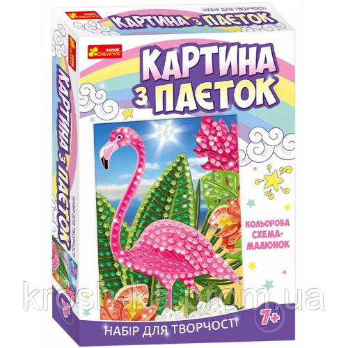 Набор для творчества Картина из пайеток Фламинго (Ranok-Creative)Ранок Украина 15100434У