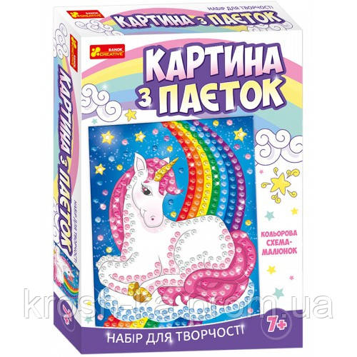 Набор для творчества Картина из пайеток Единорог (Ranok-Creative)Ранок Украина 15100432У