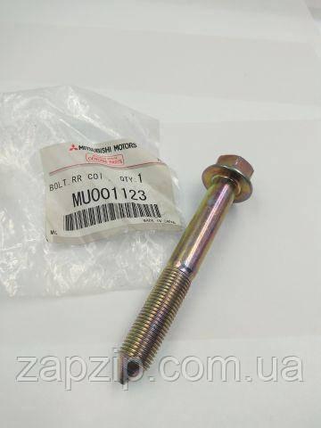 Болт крепления амортизатора MMC - MU001123