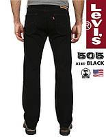 Джинсы мужские Levi's® 505-0260 / Черные / Прямой покрой / 100% хлопок / Оригинал из США