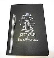 Блокнот с черными страницами 25,5см. + ручка с серебристыми чернилами Коты