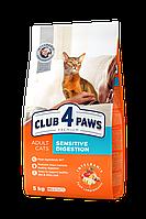 Сухой корм ЧУВСТВИТЕЛЬНОЕ ПИЩЕВАРЕНИЕ для взрослых кошек 5 кг CLUB 4 PAWS Клуб 4 Лапы