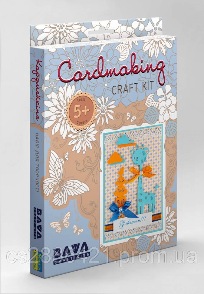 """Набор для творчества. """"Cardmaking"""" (ОТК-011) OTK-011"""