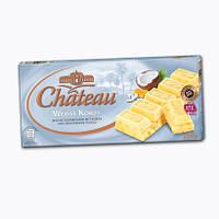 """Шоколад CHATEAU """" Weisse Kokos """" 200 гр"""