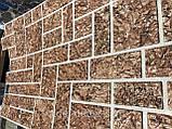 Панели ПВХ Камень«Пиленый коричневый» 0.3 мм Регул, фото 3