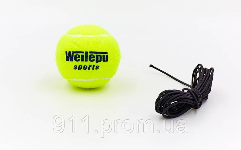 Теннисный мяч на резинке боксерский Fight Ball Wielepu 626