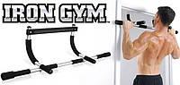 Тренажер турник Iron Gym
