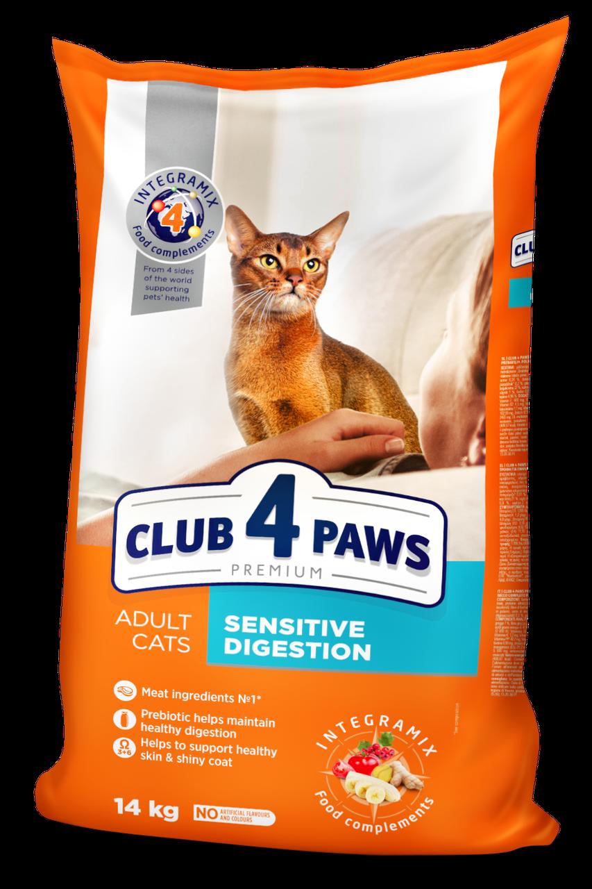 Сухий корм ЧУТЛИВЕ ТРАВЛЕННЯ для дорослих кішок 14 кг CLUB 4 PAWS Клуб 4 Лапи