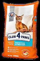 Сухой корм ЧУВСТВИТЕЛЬНОЕ ПИЩЕВАРЕНИЕ для взрослых кошек 14 кг CLUB 4 PAWS Клуб 4 Лапы