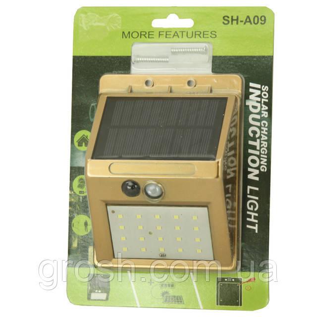 Уличный LED светильник на солнечных батареях SH-A09 (20 диодов)