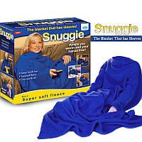 Флисовый плед с рукавами Snuggie
