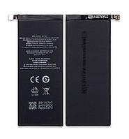 Аккумуляторная батарея BA792 для мобильного телефона Meizu Pro 7