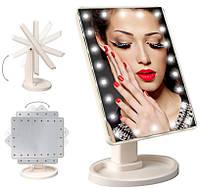 Зеркало для макияжа с LED подсветкой 16 светодиодов