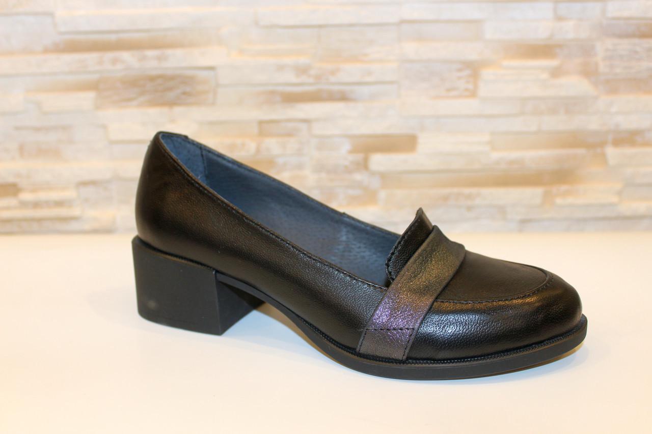 Туфли женские черные на удобном каблуке натуральная кожа Т074
