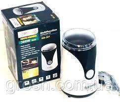 Кофемолка Rainberg RB 301 300W