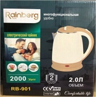 Электрический чайник Rainberg RB-901