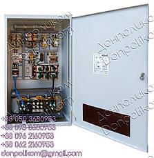 УВК, ПМС, ПСМ — системы управления грузоподъемными электромагнитами, фото 3