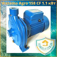 Центробежный поверхностный насос для полива Watomo Agro 158 CF 1.1 кВт.