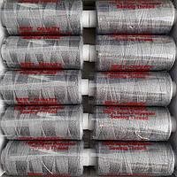Нитки швейні 40/2 (400Y) сірі